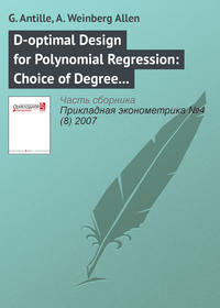 Обложка «D-optimal Design for Polynomial Regression: Choice of Degree and Robustness»