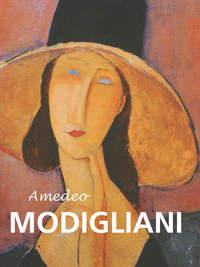 Обложка «Amedeo Modigliani»