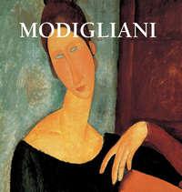 Обложка «Modigliani»