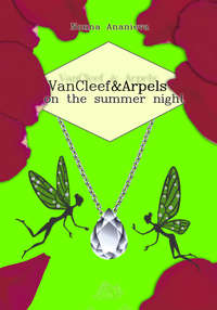 Обложка «VanCleef & Arpels on the summer night»