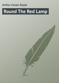 Обложка «Round The Red Lamp»