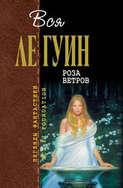 Электронная книга ««Лимберлост»»