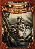 Электронная книга «Остров Дадо. Суеверная Демократия»