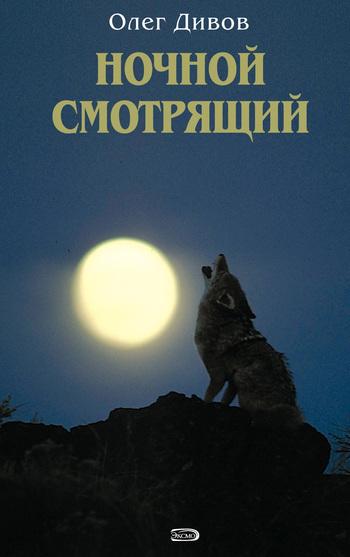 00894222.cover.jpg