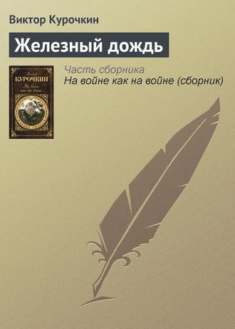 Читать учебник по русскому языку за 7 класс баранов м.т