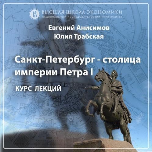 Санкт-Петербург времен революции 1917 года. Эпизод 1
