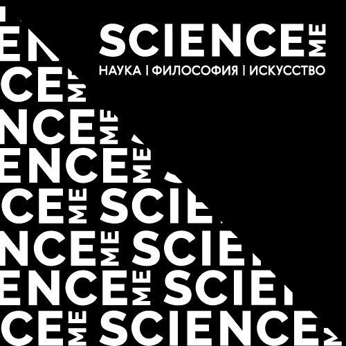 Архитектура Шехтеля: русский модерн и философия