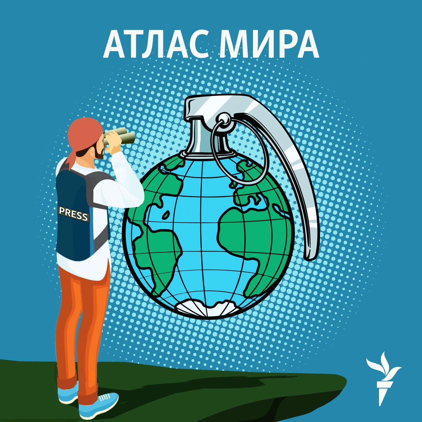 Евромайдан. 5 лет - 23 ноября, 2018