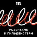 Инфодемия, коронарка, санитайзер и самоизоляция: как коронавирус меняет русский язык?