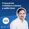 Сергей Казанцев, Doc.ua: Агрегатор медицинских центров с 1 400 000 посещений в месяц