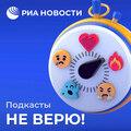 """Правда и мифы о даркнете, хакерах и \""""следящих смартфонах\"""""""