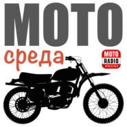 """Управление мотоциклом: от простого к сложному\"""" гость студии - мотоинструктор Владимир Оллилайнен."""