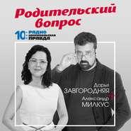 Ректор РАНХиГС Владимир Мау: Успешный человек не работает по специальности, указанной в дипломе
