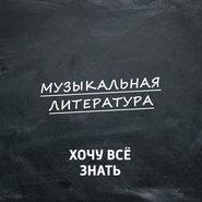 Музыка в Российской Армии. От Петра Первого до наших дней