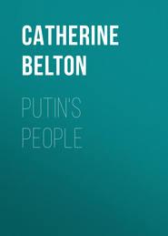 Putin\'s People