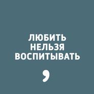 Выпуск 145