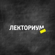 История появления кинематографа: от Российской империи до наших дней
