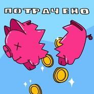 Какими бывают денежные фобии и мании?