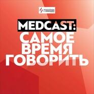 """Диагностика и лечение ММ. Фирсова Майя Валерьевна о \""""маршруте\"""" пациента"""