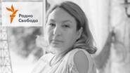 Харьковский психолог Ольга - 01 августа, 2016