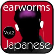 Rapid Japanese (Vol. 2)