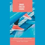 Unique English Course