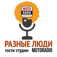 Известный режиссер, артист балета, Владимир Аджамов на радио Фонтанка ФМ