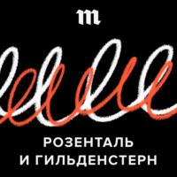 (Не) писать как Толстой. Как предложения стали короче, заголовки в СМИ длиннее, а тире победило двоеточие