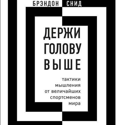 38278627-brendon-17006464-derzhi-golovu-