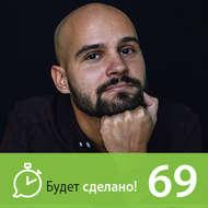 Макс Черепица: Как справиться со шквалом информации?