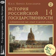 Лекция 30. Русский быт XV – начала XVI вв