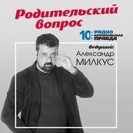 Как в России создаются «умные школы»