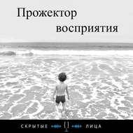Перл Харбор Часть II