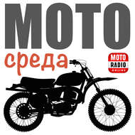 """Мотоциклисты мото-клуба \""""Штрафбат\"""" дали интервью радиостанции МОТОРАДИО"""