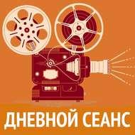 """Актеры ХОАКИН ФЕНИКС и ХОФФМАН- \""""АКТЕРЫ ГОЛЛИВУДА\"""" с Ильей Либманом."""