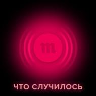 Система слежения за гражданами в Москве с QR-кодами. Власти смогут использовать ее потом для контроля над обществом?