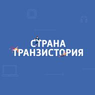 Мнение Вахтанга Махарадзе о XiaomiMIA3