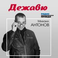 В греческом зале, в греческом зале... Выбираем лучшего артиста разговорного жанра