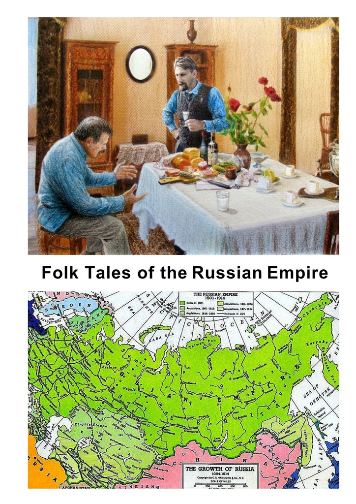 Коллектив авторов Folk Tales of the Russian Empire folk of the world paraguay