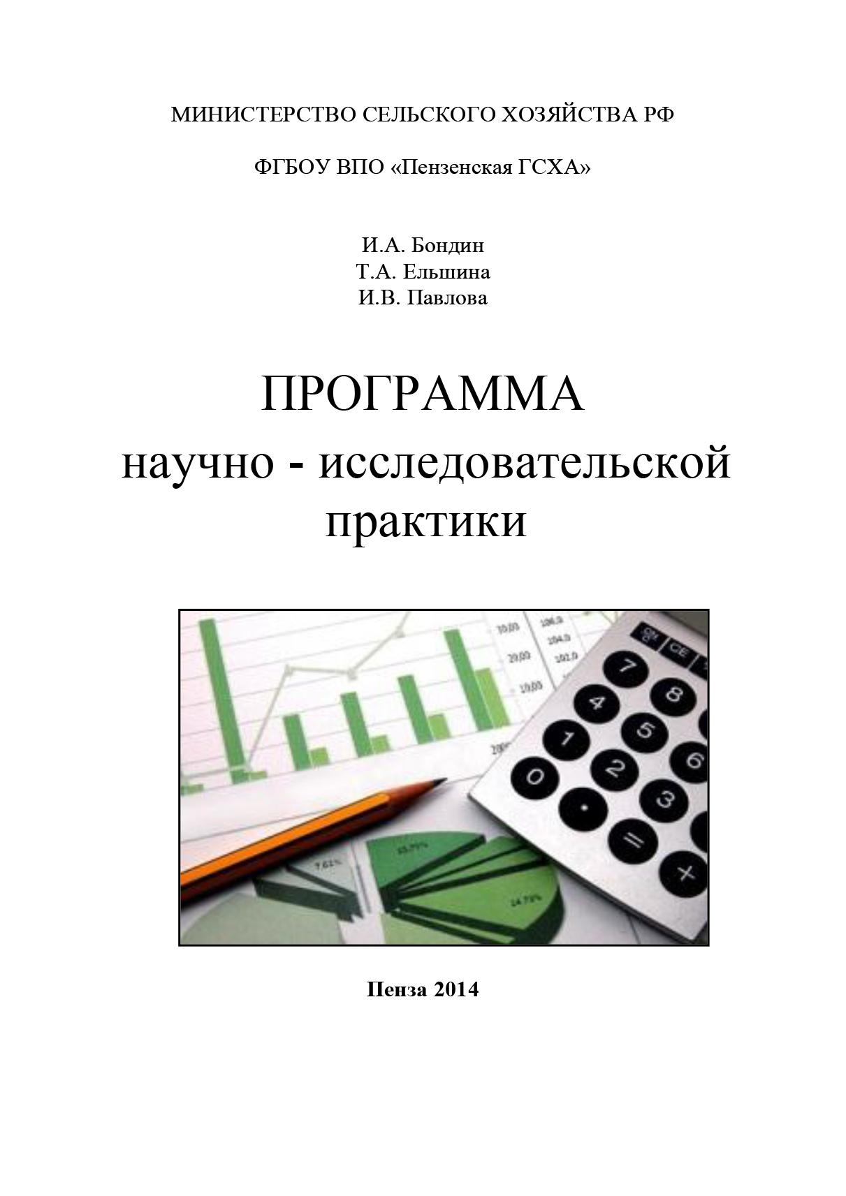 Обложка книги. Автор - Игорь Бондин