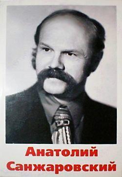 Анатолий Санжаровский Жена напрокат