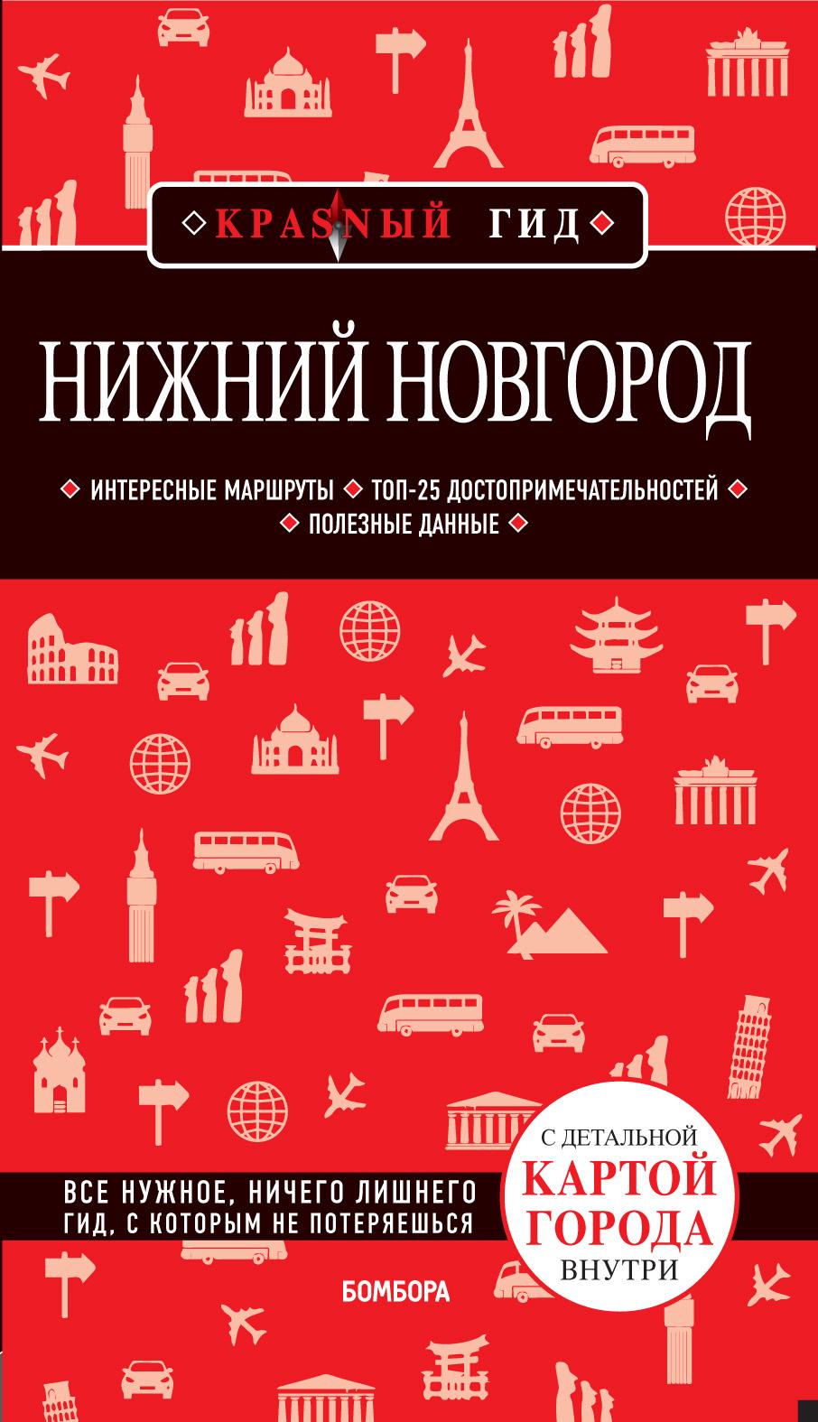 Н. Б. Леонова Нижний Новгород manila grace длинное платье