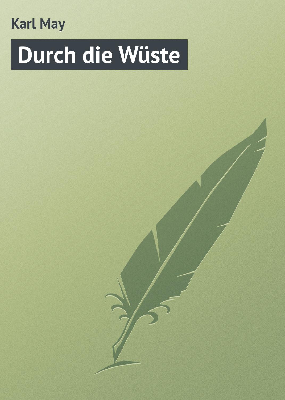 все цены на Karl May Durch die Wüste онлайн