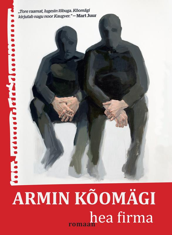 цена Armin Kõomägi Hea firma онлайн в 2017 году