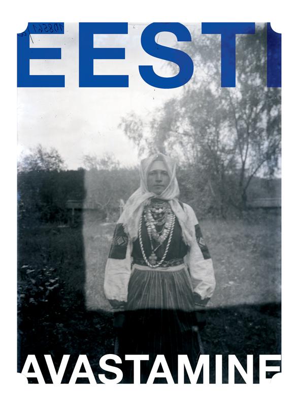 Urmas Bereczki Eesti avastamine (Tekstikogumik varaste ungari-eesti kontaktide ajaloo juurde) lauri vahtre eesti ajalugu