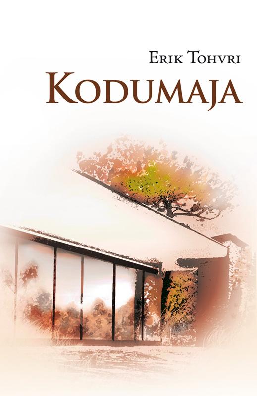 цена на Erik Tohvri Kodumaja