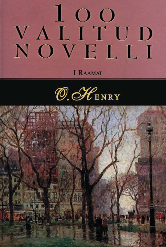 О. Генри 100 valitud novelli. 1. raamat evans v upstream pre intermediate teacher s book