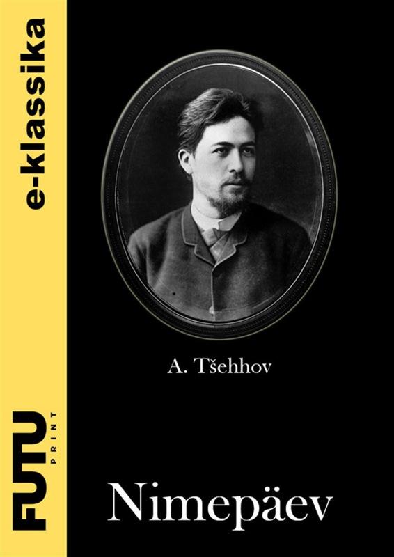 Anton Tšehhov Nimepäev недорго, оригинальная цена