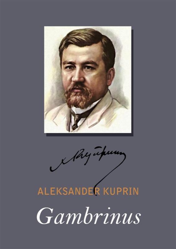 Александр Куприн Gambrinus