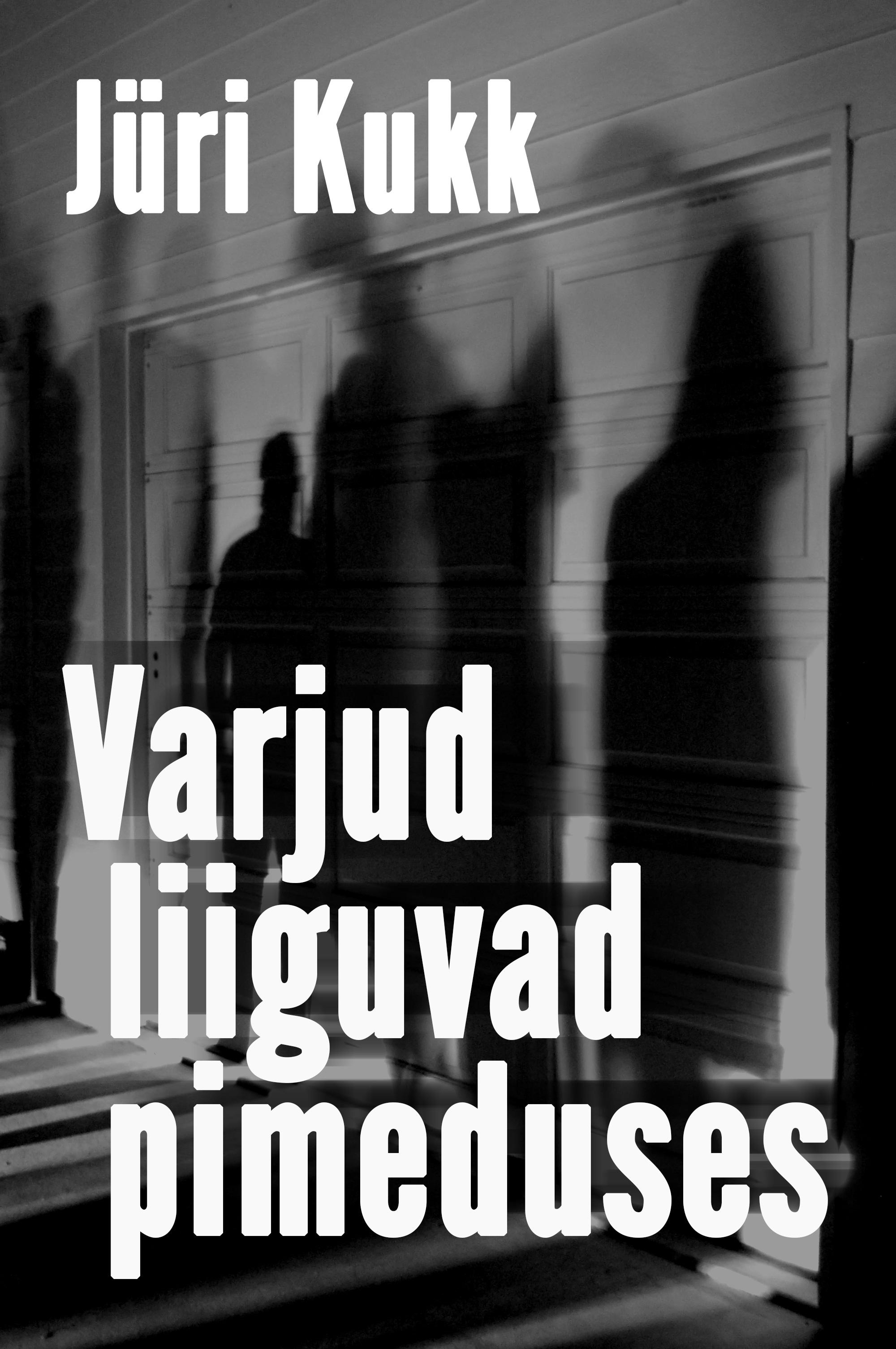 Ed Vecin Varjud liiguvad pimeduses the impact of perceived self efficacy on mathematics